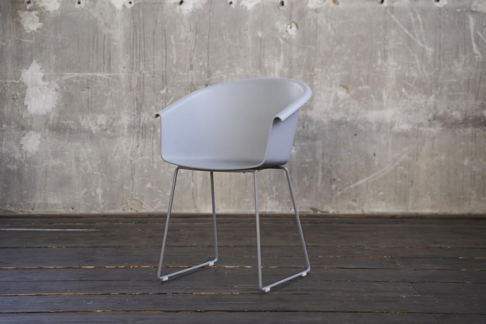 KAWOLA Stuhl GISY Esszimmerstuhl Kunststoff grau